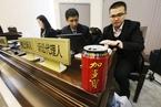 王老吉与加多宝商标案将重审 争议焦点在于赔偿金额