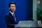 外交部:再次告诫有关国家不得为香港暴力违法分子撑腰壮胆
