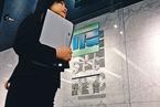 香港证监会联手廉政公署打击金融犯罪