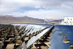 能源内参| 青海实现连续15天可再生能源全额供电;中海油布局海上风电 成立融风能源有限公司