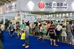 中信出版上市首日涨停 预计上半年净赚1.16亿元