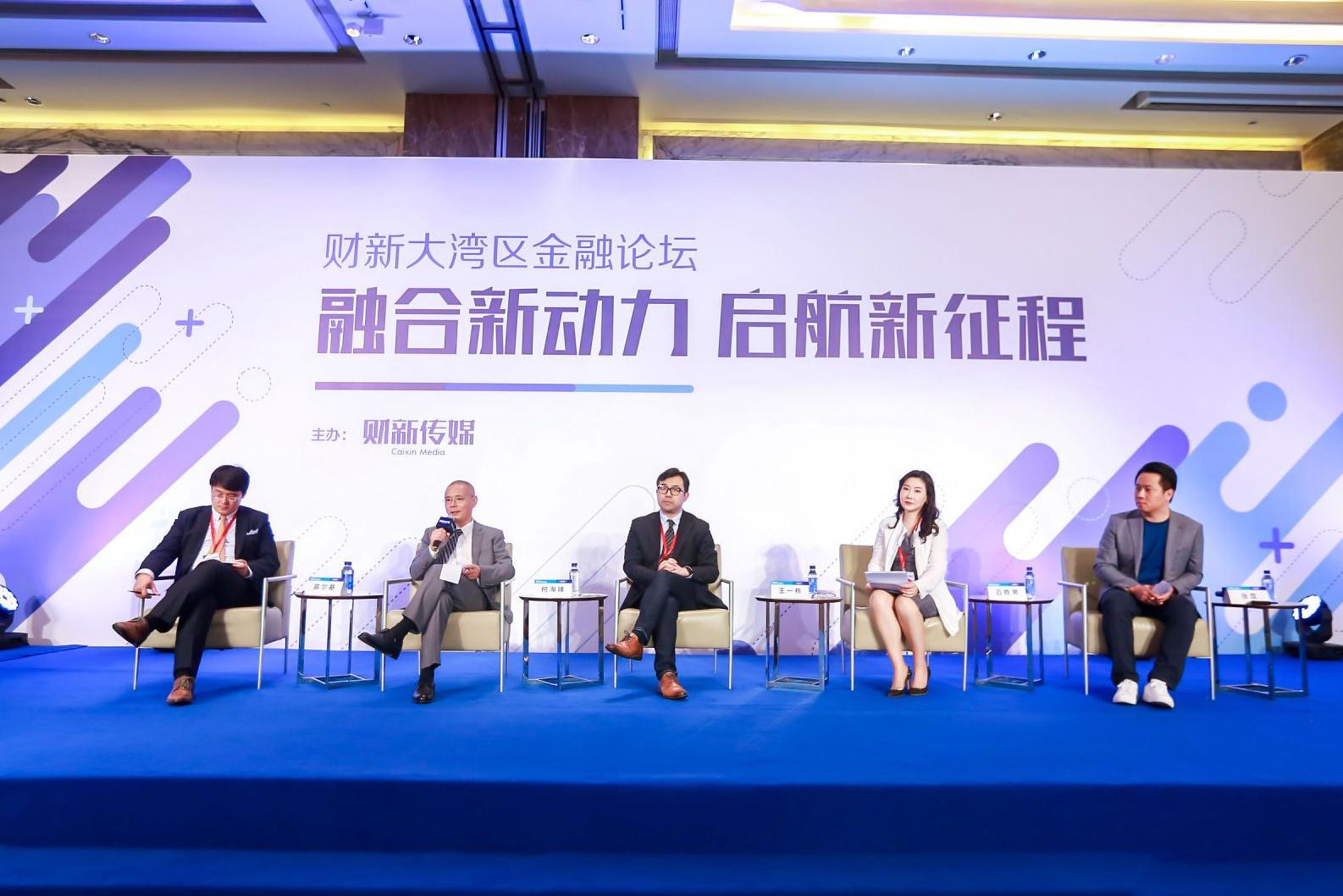 現場:華盛證券CEO張霆參與圓桌討論(右一)