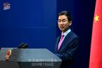 """澳大利亚警方称有中国人在当地""""职业乞讨"""" 外交部:要求公正处理"""