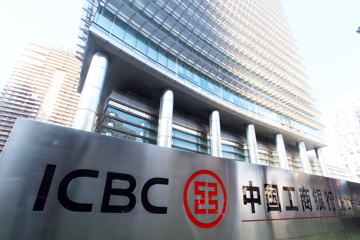Exclusive: ICBC's Shanghai Branch Deputy Is Said to Be Under
