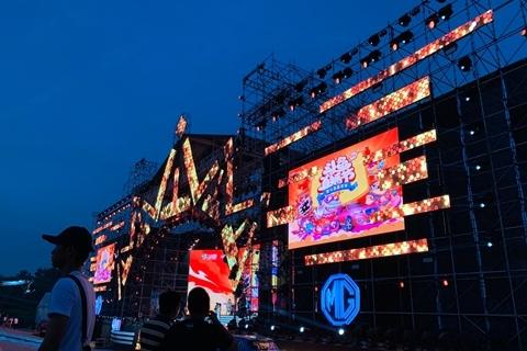 北京新网互联科技_图/ic  photo    【财新网】 斗鱼拟最多募集10.85亿美元
