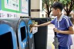 深圳拟推垃圾分类激励方案 个人每年最高获奖1000元