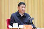 习近平:全面提高中央和国家机关党的建设质量