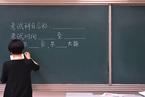 分析|民办校秋风起 深化教改新政打开哪些变局