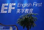英孚教育七名英语外教涉毒 坐标疑似徐州大学城