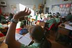 中国地产商盯上海外教育资产  博实乐一年内收购四所英国学校