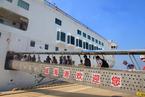 威海港集团无偿划转至青岛港集团 山东省港口集团整合在即