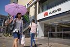华为上半年销售收入增长23.2% 手机和服务器受禁运影响大