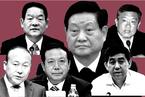 热搜 | 赵正永贪腐案中人有着怎样的联结?
