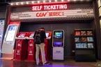 行业低迷票务收入难提升  中金下调猫眼目标价
