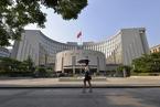 央行發布進一步擴大金融業對外開放的11條舉措