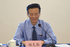 反腐周记 省级检察院在任检察长落马 百日副省长领刑无期