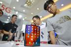 "T早报|华为5G折叠屏手机通过入网许可;苹果召回部分MacBook Pro电池;马化腾谈""数字广东"""