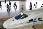 能源内参|山东筹资千亿促进高铁建设 支持社会资本参与;中国船舶下属公司上半年获政府补助2.43亿元