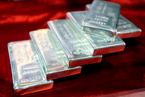 能源内参|白银涨势超黄金 价格或将进一步上行;中石化西南石油局原副局长李建良接受纪委调查