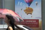 吴晓灵:资管市场对外开放要先明晰监管权
