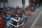 共享单车旧疾复发 广州市政府再次叫停投放