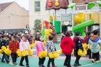 江苏限制民办幼儿园收益结余 举办者如何选择?
