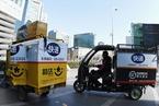 北京计划将快递三轮车替换为新能源汽车