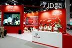 京东溢价收购迪信通约9%股份 布局线下低线市场