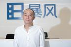 T早报|暴风集团法定代表人冯鑫被批捕;知名投资人马雪征去世;微博推出图片社交APP绿洲
