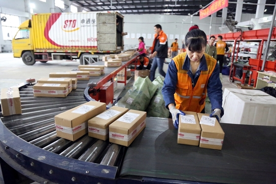 Alibaba Warns Virus Is Inflicting Broad Damage on Chinese Economy