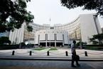 央行:关注通胀预期管理 银行运用LPR好于预期