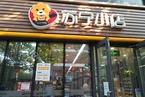 苏宁小店收购广州60余家OK便利店 加速华南市场扩张
