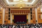 国务院港澳办张晓明:中央关于稳定香港当前局势的重要精神