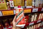 茅台酒价格飙升  茅台集团要求经销商零售比例不低于60%