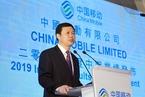 5G·网络|中国移动杨杰:正与中国广电探讨5G共建合作