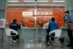 平安银行称历史包袱全面化解 贷贷平安消耗194亿核销资源