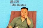 《上海堡垒》导演编剧道歉 口碑票房均垮塌