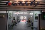 格力电器股权转让启动公开征集 珠海国资委如何挑选受让方?