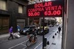 阿根廷与拉美的货币危机、动荡与通胀史
