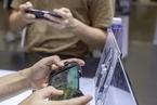 北京允许外资提供网络视听节目和游戏 内容审核标准不变