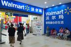 沃尔玛中国第二季度净销售额增长4.7% 山姆会员店双位数增长