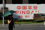 中国平安上半年归母净利润近千亿元 寿险代理人数量出现负增长