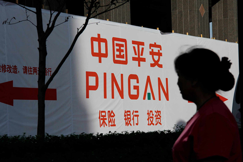 Ping An Insurance Defends Investment in HSBC - Caixin Global
