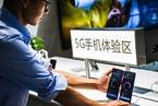 5G·网络|5G下的网络安全风险在何处?