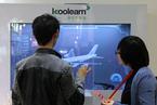 新东方在线上市首年报亏 K12业务加速扩张