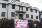 热搜 | 桃江病人:湖南三个村为何丙肝多发而治疗艰难