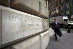 纽约联储:美企普遍反映特朗普频征关税令成本上升