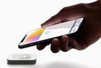 苹果联手高盛推虚拟信用卡 目前仅向美国用户开放