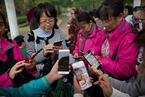 T早报 广深港高铁将全线覆盖5G;拼多多二季度营收同比增长169%;三星手机与微信合作推出小程序新入口