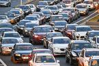 工信部:支持有条件的地方设立燃油车禁行区